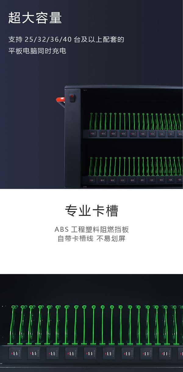 USB40位平板电脑充电柜(车)  第4张