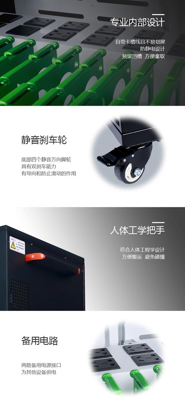 AC36位插座式平板电脑充电柜(车)  第3张